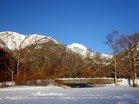 湯ノ湖から金精山・五色山を望む