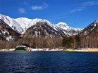 湯ノ湖からの五色山379mと金精山2244m風景