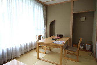 Japanese Twin (Twin bed room with Tatami)